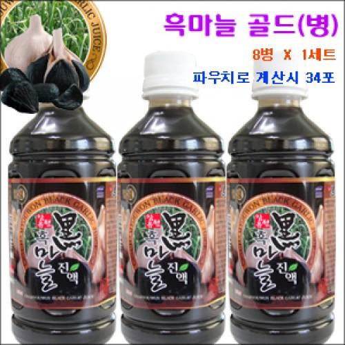 흑마늘원액,흑마늘원액판매,흑마늘원액판매,흑마늘원액파는곳