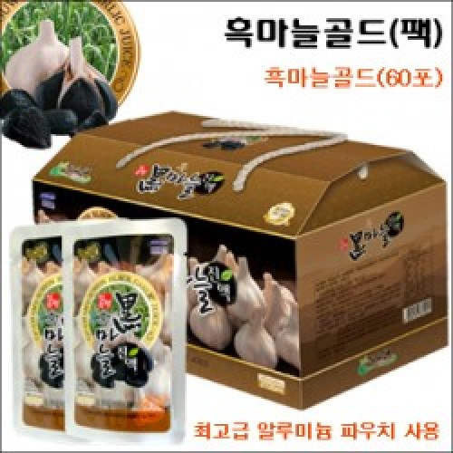 흑마늘진액,흑마늘즙,흑마늘원액,흑마늘엑기스,흑마늘액기스판매