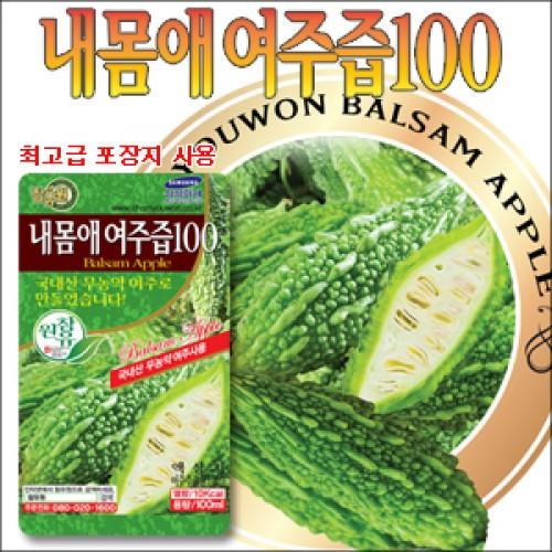 여주즙판매,여주원액판매,여주즙,여주원액,여주엑기스,여주액기스